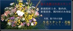 image葬祭